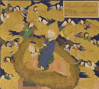 Detail, Sultan Muhammad Nur, The Night Journey of Mohammed on His Steed Buraq