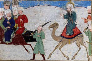 Journey of the Prophet Mohammed, 15th century, Herat, Afghanistan